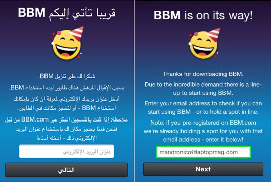 bbm fpr android